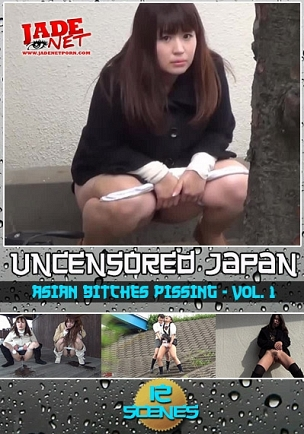 Asian Bitches Pissing - Vol. 1